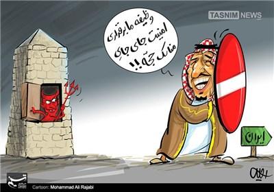 کاریکاتور/ مانعتراشی سعودیها برای تمتع ایرانیها