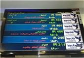 دادگستری و تعزیرات حکومتی آذربایجان شرقی به پرونده تأخیر پرواز شرکتهای هواپیمایی وارد میشود