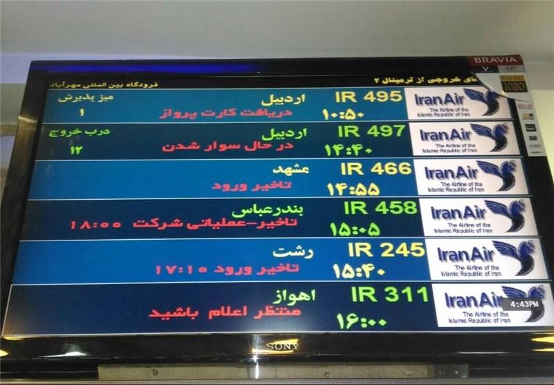 مجلس علت تاخیر پروازهای فرودگاه مشهد را پیگیری میکند