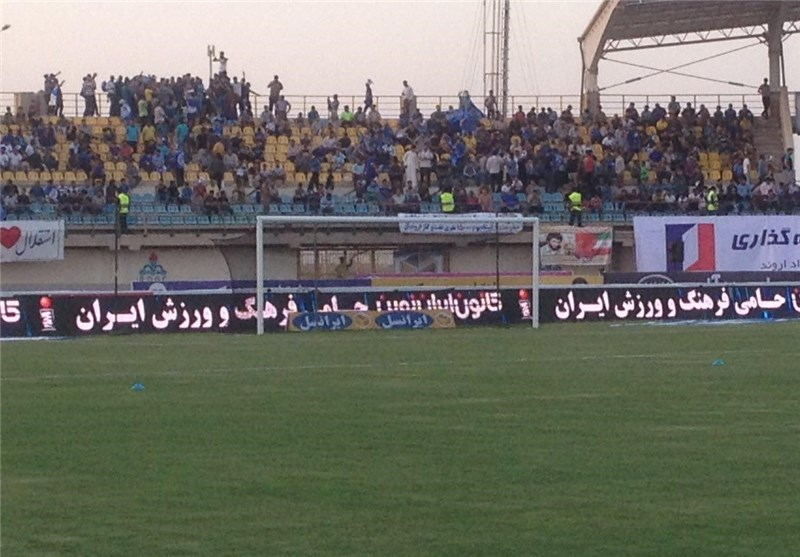 دروازه ورزشگاه خرمشهر