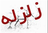 کرمان| زلزله 4.9 ریشتری راور را لرزاند