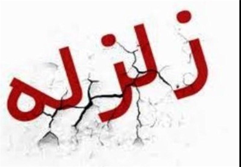 فارس|زلزله به بزرگی 4 ریشتر خنج را لرزاند