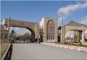 دانشگاه آزاد لرستان