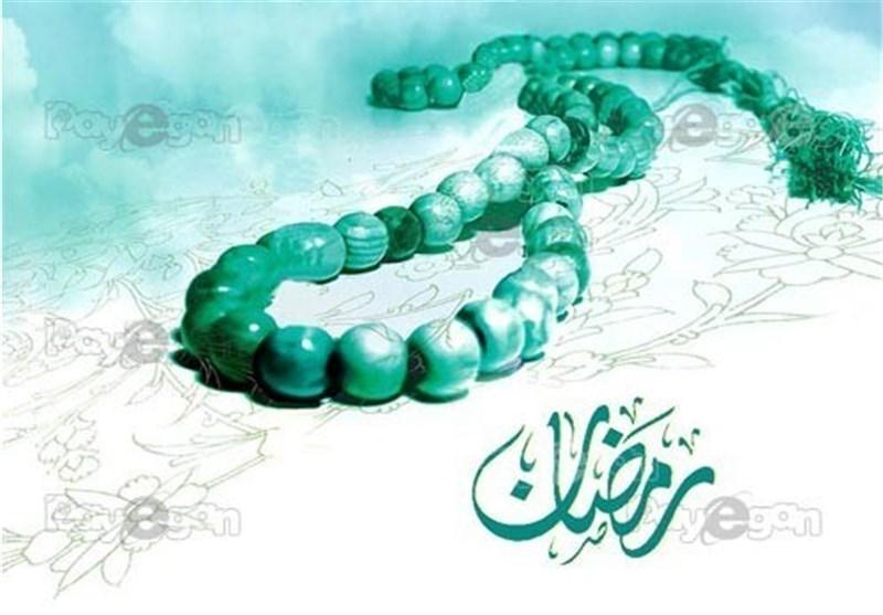 ماه رمضان سیما