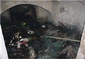 آتش سوزی مسجد حکیم اصفهان