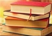 600 نشست کتابخوان در استان اردبیل برگزار شد