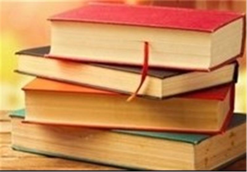 72 کتابخانه فعال در استان سمنان وجود دارد
