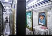 چرا آرشیو فقط نگهداری اسناد قدیمی و تاریخی نیست/معرفی پایگاه اطلاعاتی مفید برای پژوهشگران ایران شناس