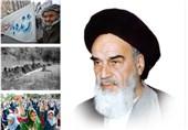 سالروز پیروزی انقلاب اسلامی و گزیدهای از کلام امام(ره): افغانستان مگر از مشکلات مسلمین نیست؟ + فیلم
