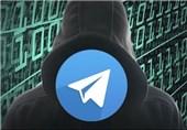 شگرد جدید کلاهبرداران اردبیلی در تلگرام
