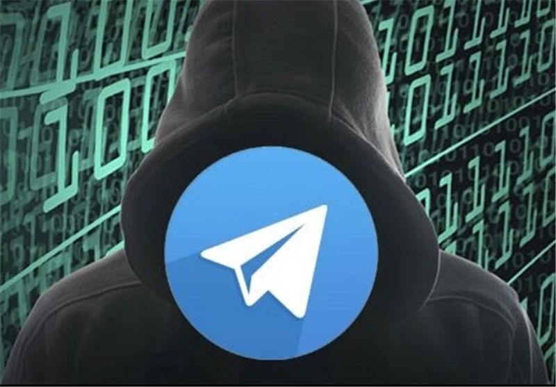 تلگرام تیتر