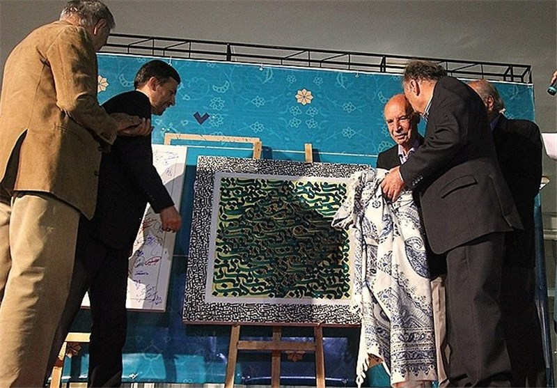 شهردار اصفهان 3