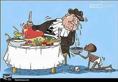 کاریکاتور/ فقر، تبعیض و فاصله طبقاتی!!!