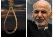 رئیسجمهور افغانستان حکم اعدام 11 زندانی وابسته به شبکه حقانی را امضا کرد