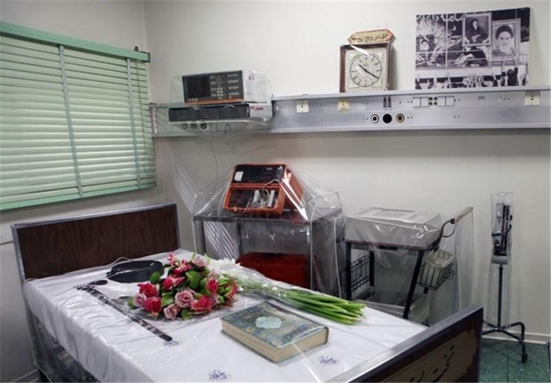 تخت بیمارستان امام