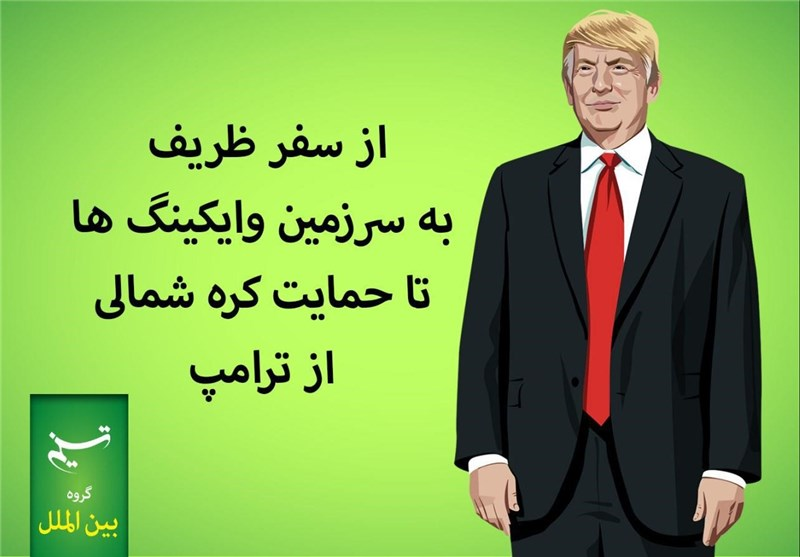 موشن گرافیک 12 خرداد - اصلاحیه