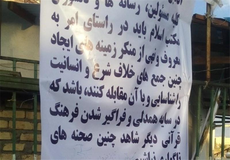 طومار حمایت از دادستان قزوین