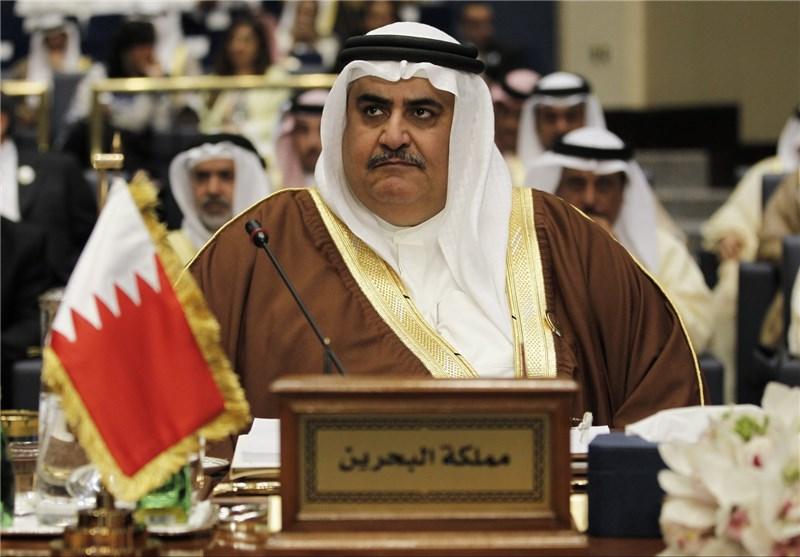 Bahreyn Dışişleri Bakanı: Arap Ülkelerini İran'a Karşı Birlikteliğe Çağırdı