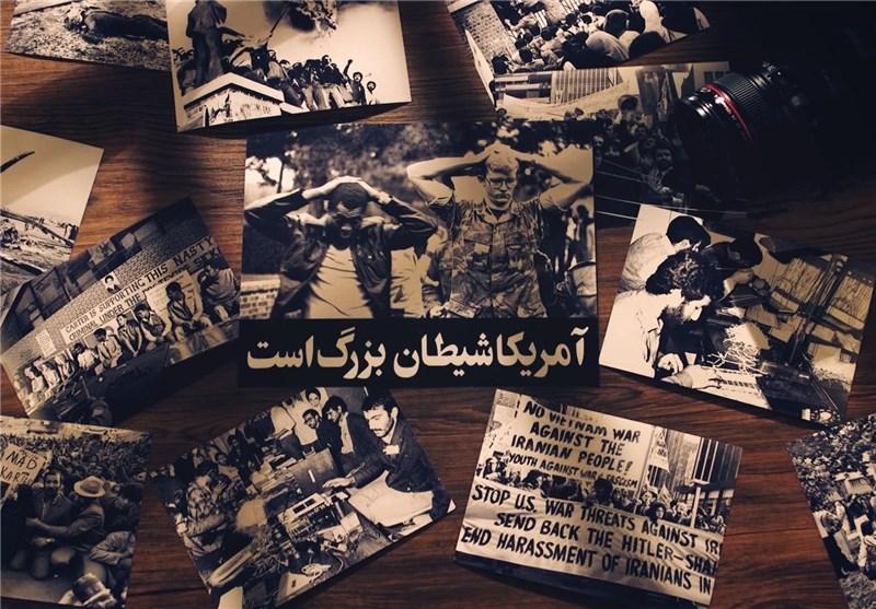 موشن گرافیک تحریف امام خمینی (ره)