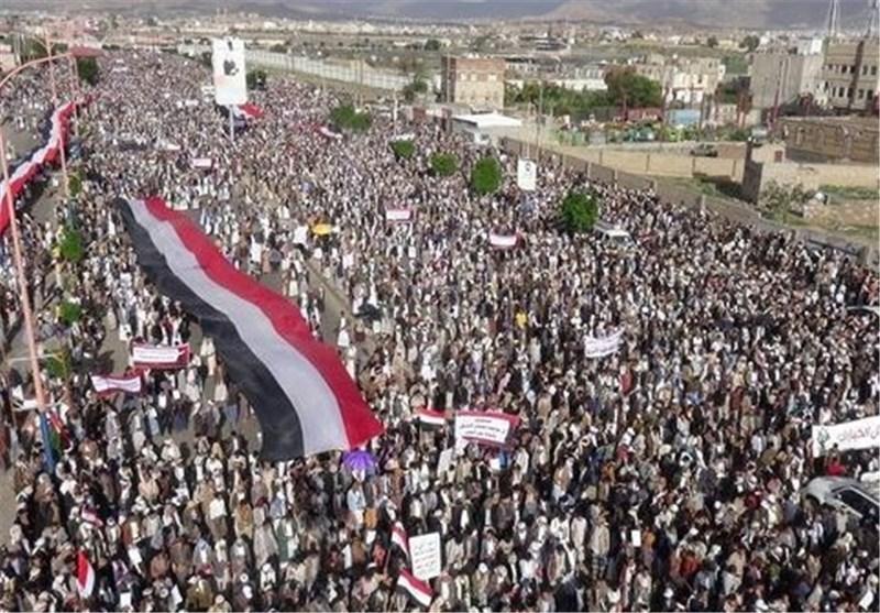 تظاهرات یمن