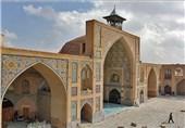 مسجد حکیم فی اصفهان + صور