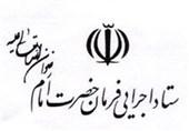 ارسال 30هزار قوطی شیرخشک به مناطق زلزلهزده کرمانشاه توسط ستاد اجرایی فرمان امام