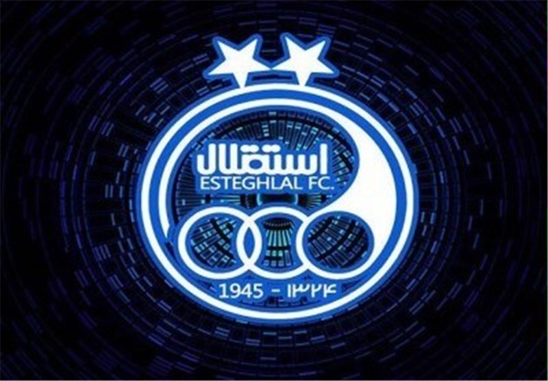 Esteghlal Target Bekamenga Prefers to Stay at Chinese Super League