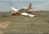 Training Aircraft Crashes in Central Iran, 2 Injured