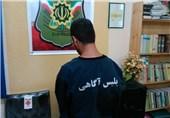 سارق حرفهای اماکن خصوصی در قزوین دستگیر شد