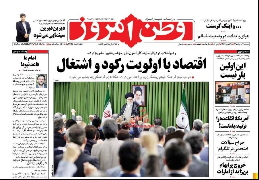 کانال تلگرام مدافعان حرم