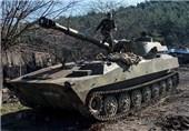Syrian Army Advances in Eastern Ghouta