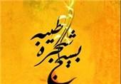 فعالیت خیریه شجره طیبه ویژه نخبگان علمی در اصفهان/ حمایت مالی از 179 دانشآموز و دانشجوی مستعد علمی