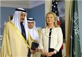 Netanyahu ve Clinton'un Suudi Paralarına Güvencesi