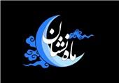 بانوی امدادگر دوران جنگ مهمان «ماه نشان» میشود