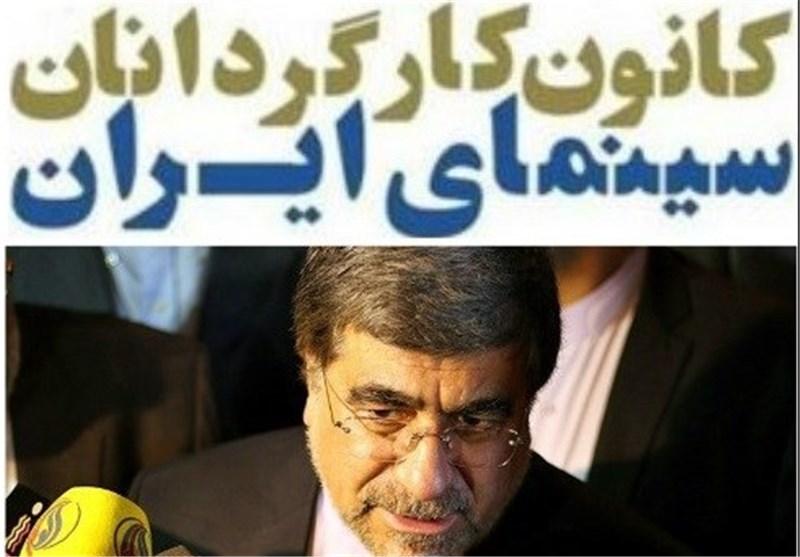 علی جنتی و کانون کارگردانان سینمای ایران