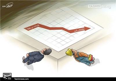 کاریکاتور/ اشتغالزایی یا واردات بیرویه!!!