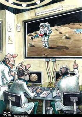 کاریکاتور/ پیدا شدن آب در سیاره مریخ!!!