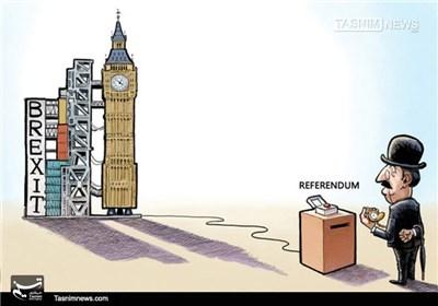 کاریکاتور/ انسجام اتحادیه اروپا با خروج انگلیس