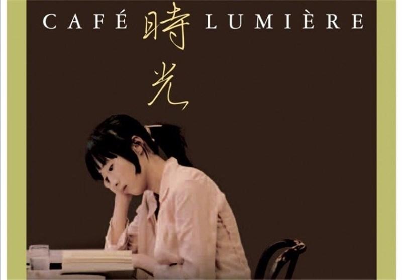 کافه لومیر