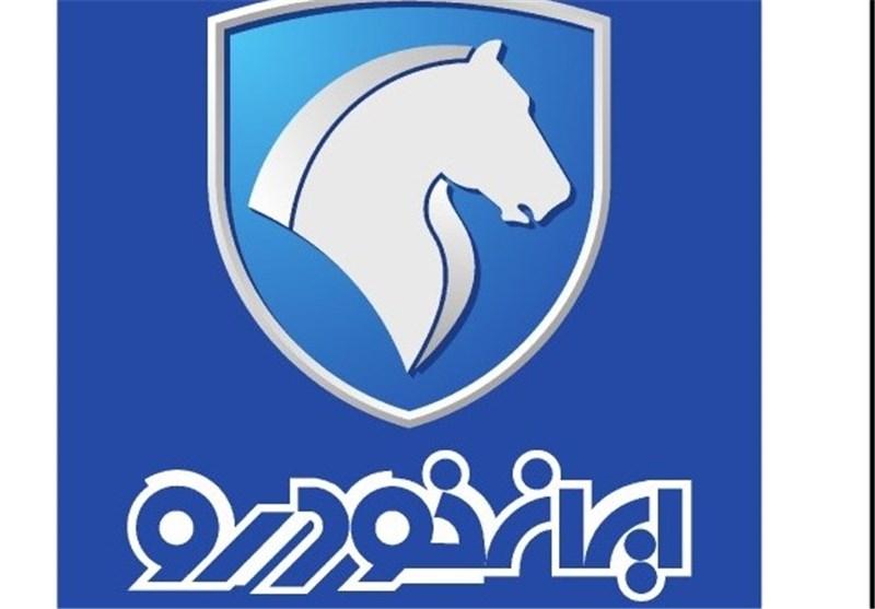 ثبت نام 16 هزار مشتری در پیشفروش امروز ایران خودرو