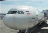 آلمان پروازهای شرکت ماهان ایر را ممنوع کرد