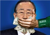 Birleşmiş Milletler'in Yemenli Çocuklara İhaneti