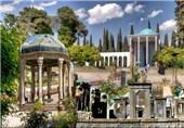 مدینة شیراز: تراث عریق بقدم تأریخ إیران