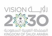 نکات مهم و متن چشمانداز 2030 عربستان