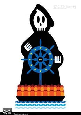 کاریکاتور/ مهاجرت به اروپا