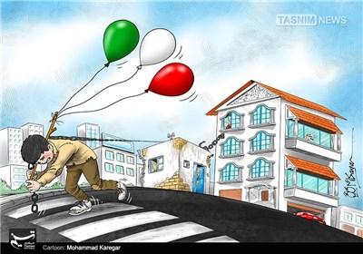کاریکاتور/ رنجهای پنهان کودک کار!