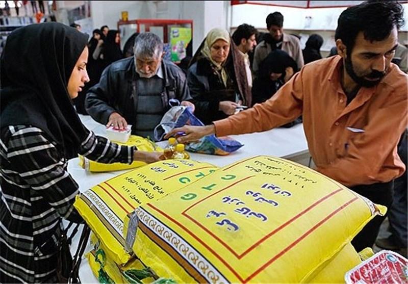 فروش برنج 15 هزار تومانی در تهران