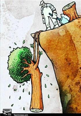 کاریکاتور/ دوستی با طبیعت