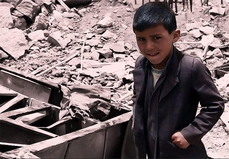 طفل یمنی