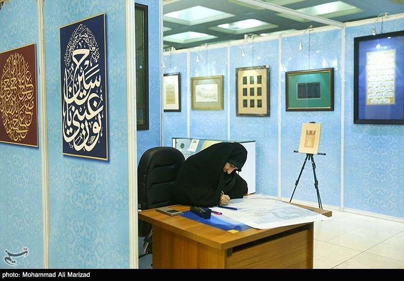 International Quran Expo Opens in Tehran